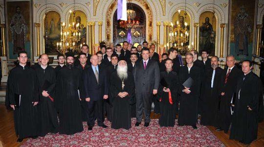 Εκδήλωση Πάσχα - Παντοκράτορας 2009