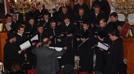 Χριστουγεννιάτικη συναυλία στον Αγ. Βασίλειο Βραχνεΐκων