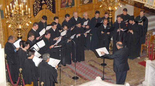 Συναυλία στον Ι. Ν.Αγ. Σοφίας Πατρών
