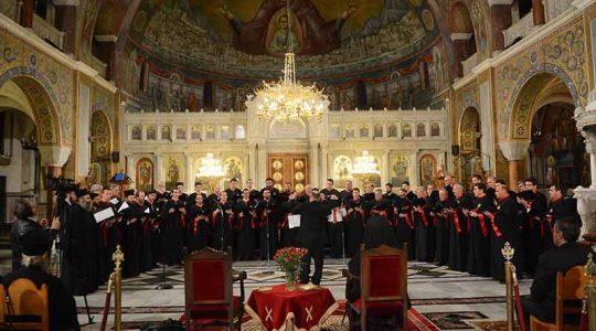 Επετειακή Συναυλία Δεκαετίας, με ύμνους Μ. Εβδομάδος στον νέο Ι.Ν. Αγίου Ανδρέα Πατρών.