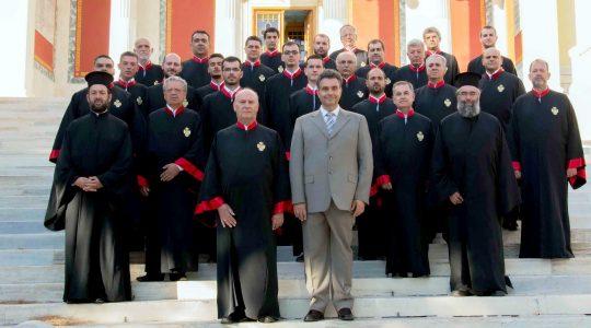 11o Διεθνές Φεστιβάλ Αιγαίου - Ερμούπολη Σύρος