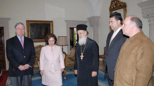 Βασιλικό ζεύγος Σερβίας