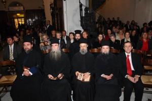 Την εκδήλωση παρακολούθησε πλήθος κόσμου και οι εκπρόσωποι των Εκκλησιαστικών και πολιτικών Αρχών της πόλης μας.