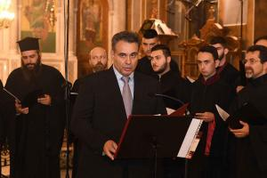 Την παρουσίαση όλης της εκδήλωσης ανέλαβε ο πρόεδρος του Φωκαέως κ. Γεώργιος Βέργος.