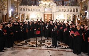 Την συναυλία έκλεισε πανηγυρικά με ομιλία του ο Σεβασμιώτατος Μητροπολίτης Πατρών κ.κ. Χρυσόστομος.